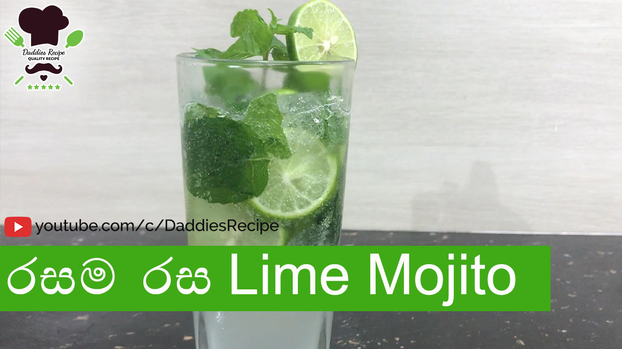 Lime Mojito