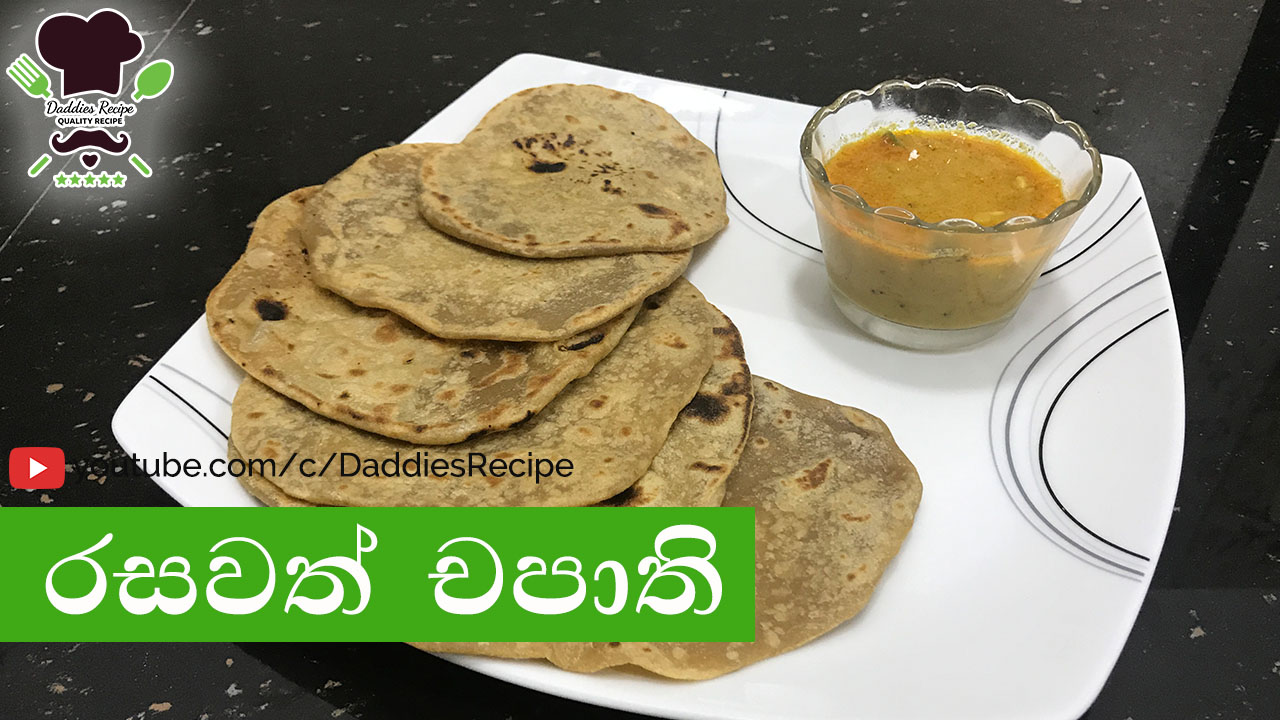 Marshmallow pudding recipe in sinhala mayonnaise chapathi recipe forumfinder Image collections