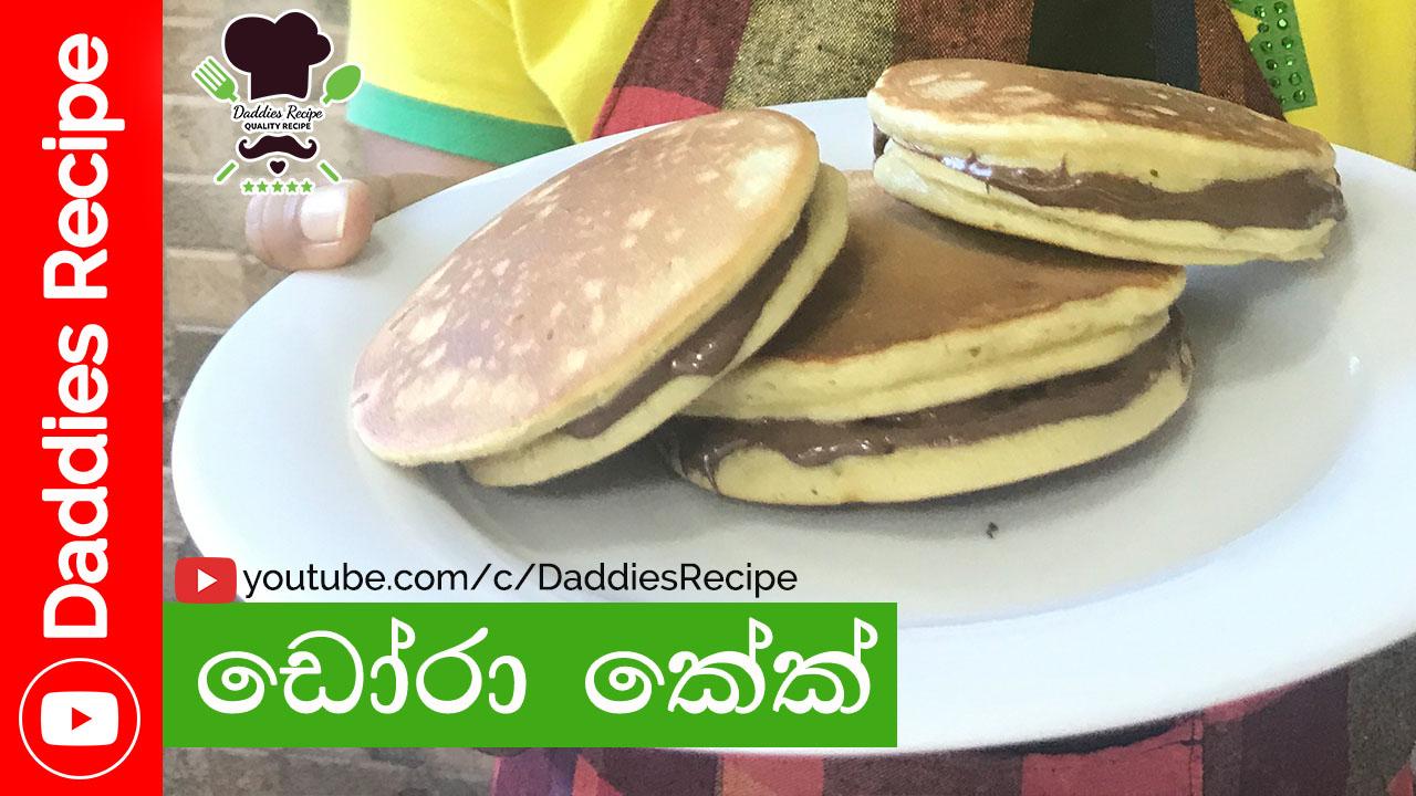 Dora Cake / Dora pancake / dorayaki