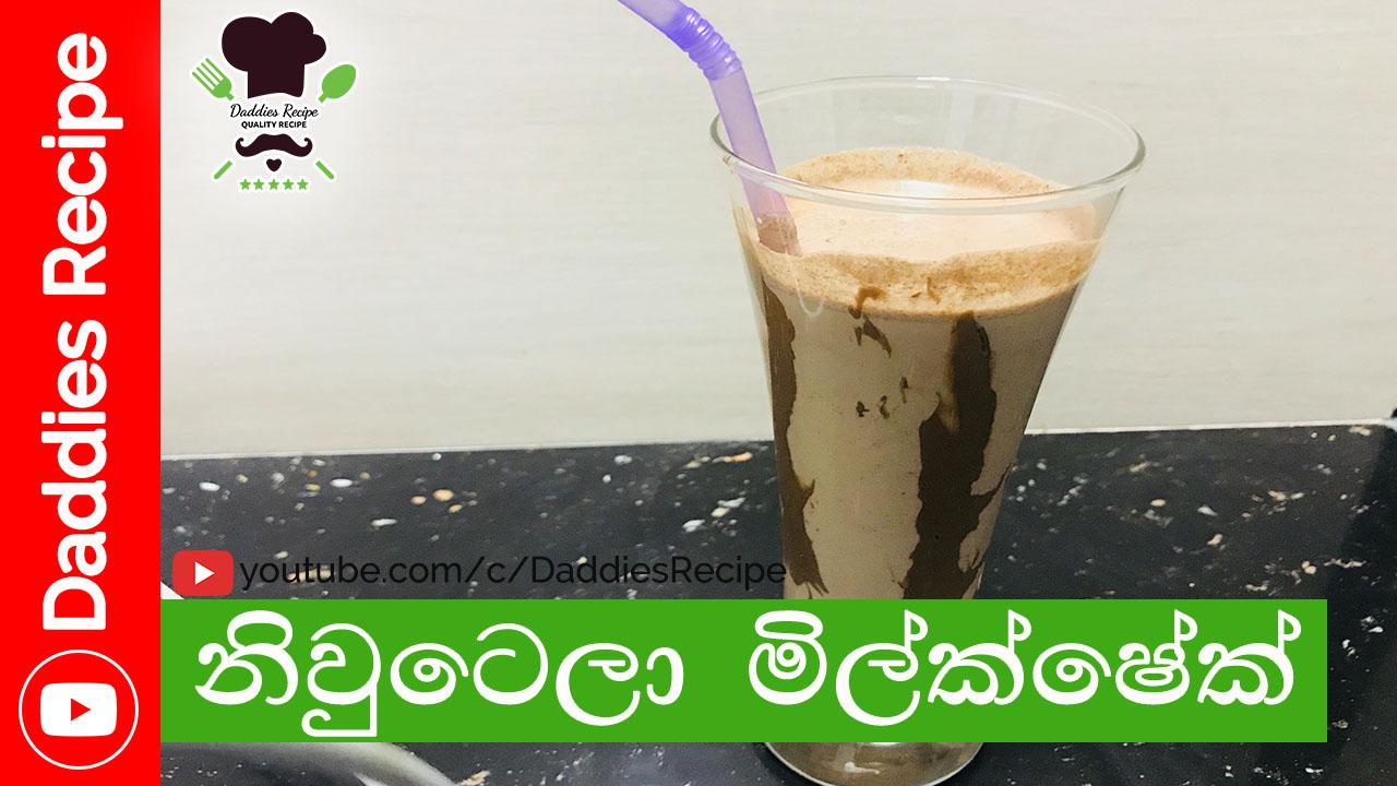 Nutella Milkshake Recipe