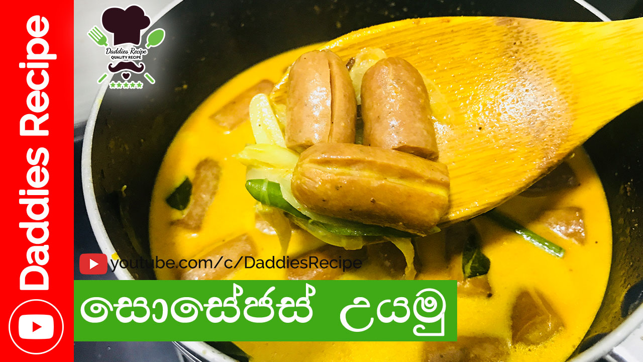 Sausage Curry Recipe