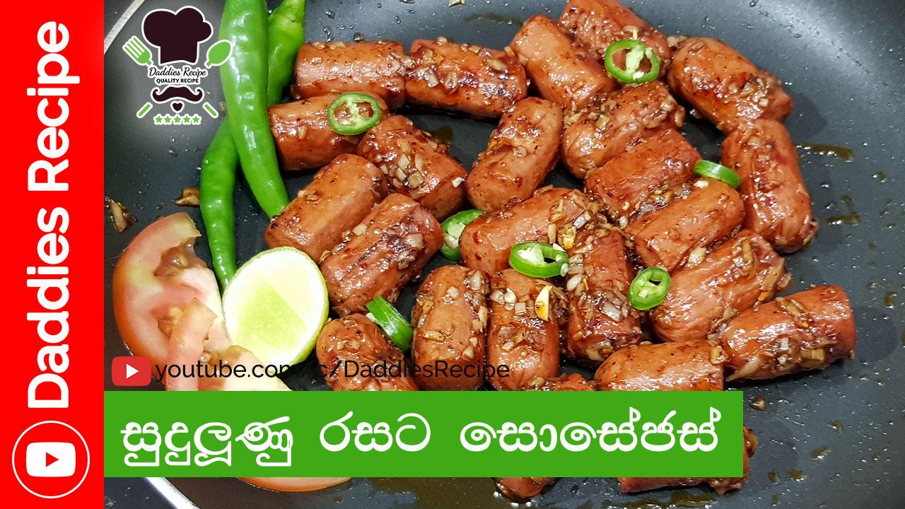 Garlic Sausages Fry