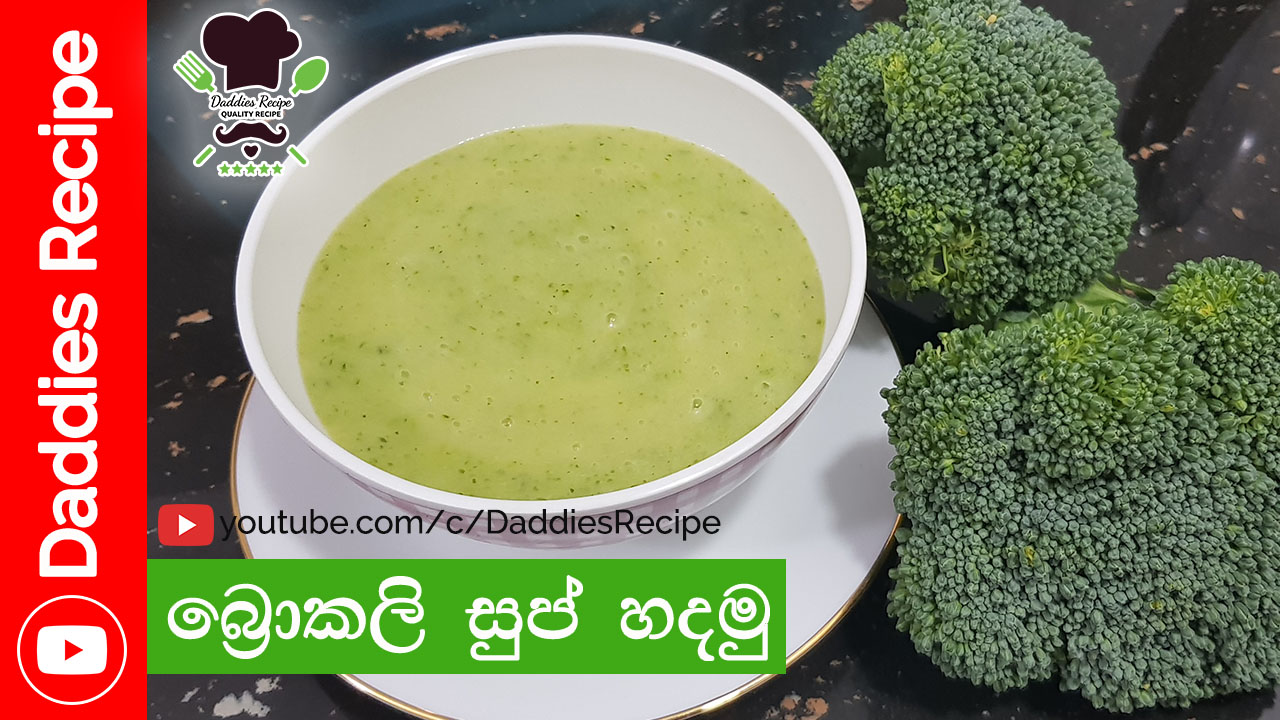Healthy Broccoli Soup Recipe For Weight Loss