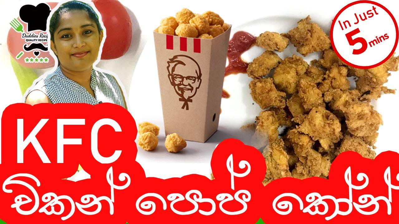 KFC Chicken Pop Corn REMAKE