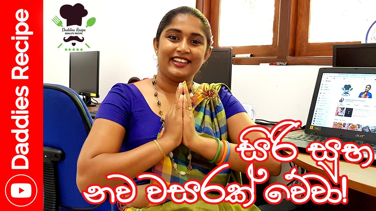 Happy Sinhala And Hindu New Year!