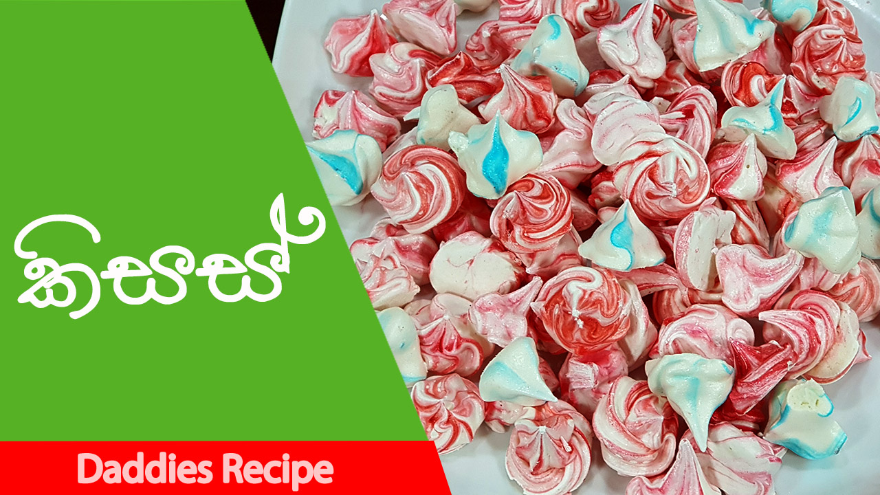 Kisses, Meringue Cookies Recipe