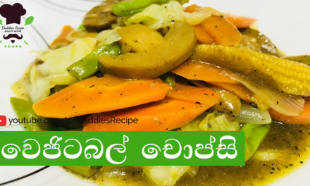 Vegetable Chopsuey Recipe