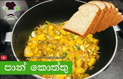 Bread Koththu recipe